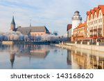 Fishing Village and Kant`s Cathedral. Kaliningrad. Russia - stock photo