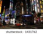 tokyo at night. | Shutterstock . vector #1431762