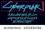 vector neon cyber font and... | Shutterstock .eps vector #1431836186