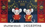 chinese new year 2020 year of... | Shutterstock .eps vector #1431839546