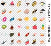 cupcake icons set. isometric... | Shutterstock .eps vector #1431954266