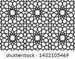 geometric motifs of islamic... | Shutterstock .eps vector #1432105469