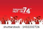17 august. indonesia happy...   Shutterstock .eps vector #1432232726