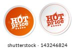 hot price stickers | Shutterstock .eps vector #143246824