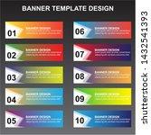 modern  banner background.... | Shutterstock .eps vector #1432541393