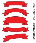 set of red ribbon vector banner ...   Shutterstock .eps vector #1432829750