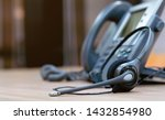 close up soft focus on... | Shutterstock . vector #1432854980