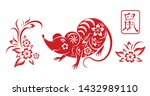 happy chinese new year 2020. ... | Shutterstock .eps vector #1432989110