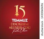 turkish holiday demokrasi ve... | Shutterstock .eps vector #1433060696
