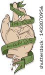 old tattoo school. hand holds a ... | Shutterstock .eps vector #1433070956