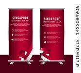 singapore independence day... | Shutterstock .eps vector #1433084906