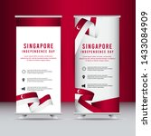singapore independence day... | Shutterstock .eps vector #1433084909