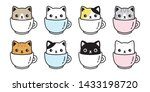 cat vector icon kitten coffee... | Shutterstock .eps vector #1433198720