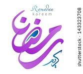 arabic islamic calligraphy of... | Shutterstock .eps vector #143323708
