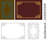 rectangular ornate frameworks.... | Shutterstock .eps vector #1433519249