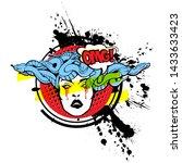 gorgon medusa head. vector... | Shutterstock .eps vector #1433633423