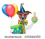 Small photo of birthday dog with balloons and a cupcake