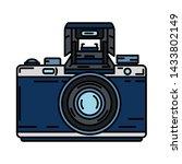 Color vector icon with digital slr professional camera. Photography art. Megapixel photocamera. Cartoon style illustration, element design. Photographic lens. Snapshot equipment. Digital photo studio.