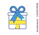 shopping gift line color icon....