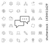 dialog icon. universal set of...