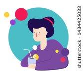 cute avatar vector woman flat    Shutterstock .eps vector #1434425033