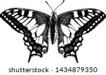 Butterfly Machaon With Open...