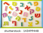 Hebrew Alphabet Letters And...
