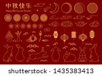 Stock vector set of gold mid autumn elements rabbits full moon stars clouds lanterns mooncakes lotus 1435383413