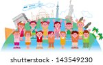 travel | Shutterstock . vector #143549230