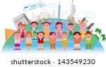 travel | Shutterstock . vector #143549230