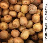 macro photo food fruit kiwi.... | Shutterstock . vector #1435585919