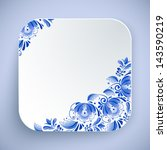 white rounded square icon with...