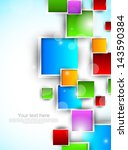 colorful squares | Shutterstock .eps vector #143590384