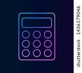 small calculator nolan icon....