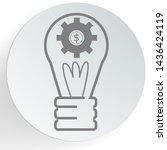 fin tech innovation icon....   Shutterstock .eps vector #1436424119