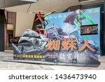 taipei  taiwan   june 27  2019  ... | Shutterstock . vector #1436473940