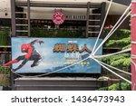 taipei  taiwan   june 27  2019  ... | Shutterstock . vector #1436473943