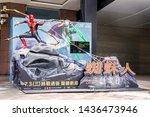 taipei  taiwan   june 27  2019  ... | Shutterstock . vector #1436473946