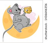 Mouse Sitting On Cheese Moon...