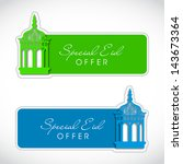 sale  discount and best offer... | Shutterstock .eps vector #143673364