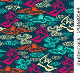 colorful seamless pattern with... | Shutterstock .eps vector #143680564