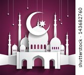 adha,aidilfitri,al adha,al fitr,allah,arab,arabic,art,background,banner,celebration,creative,crescent,dome,eid