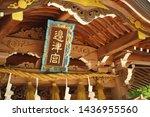Japanese Shrine Architecture....
