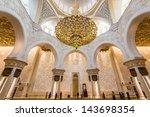 abu dhabi  uae   april 30 ... | Shutterstock . vector #143698354
