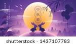Stock vector happy mid autumn festival rabbits and abstract elements chinese translate mid autumn festival 1437107783