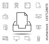 box mail inbox outline icon....