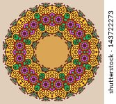oriental circle lace ornament. | Shutterstock .eps vector #143722273
