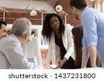 serious female black executive... | Shutterstock . vector #1437231800