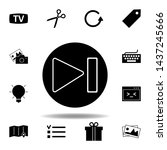 tv  monitor icon. elements of...