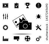 film  movie icon. elements of...